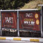 Tavet Restaurant